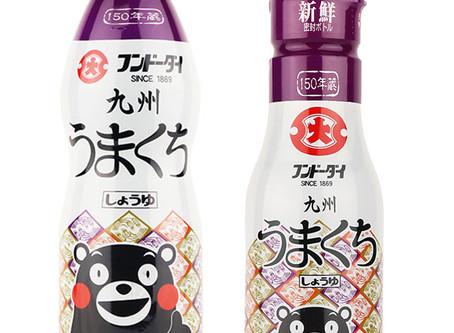 九州うまくちしょうゆ 密封ボトルタイプ 新発売