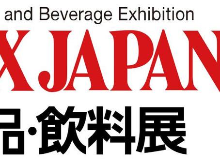 FOODEX JAPAN 2021(第46回国際食品・飲料展)に出展致します。
