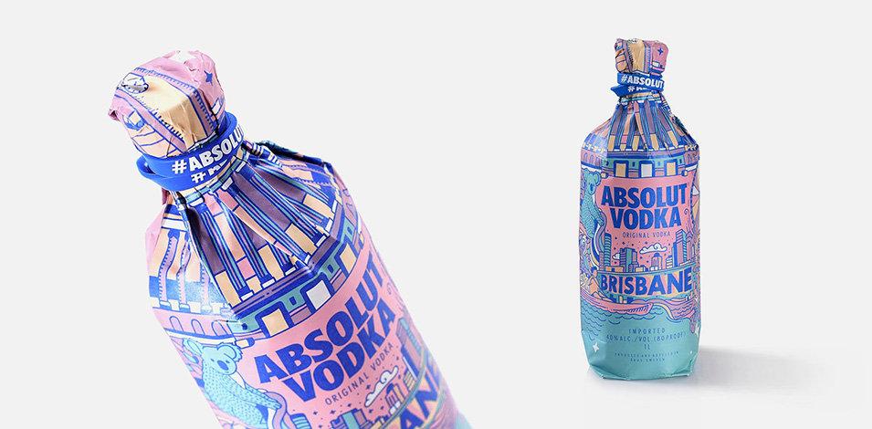 brisbane-packagingOfTheWorld.jpg