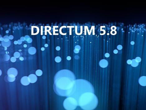 DIRECTUM 5.8: умная ECM для тех, кто ценит время