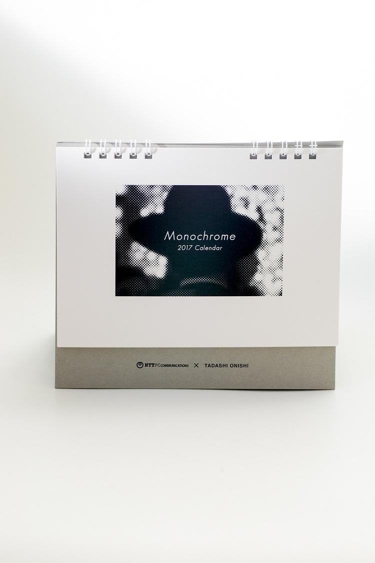 Desk calendar (Hornorable mention)