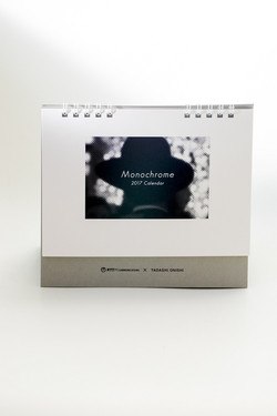 Desk calendar (Hornorable mention)