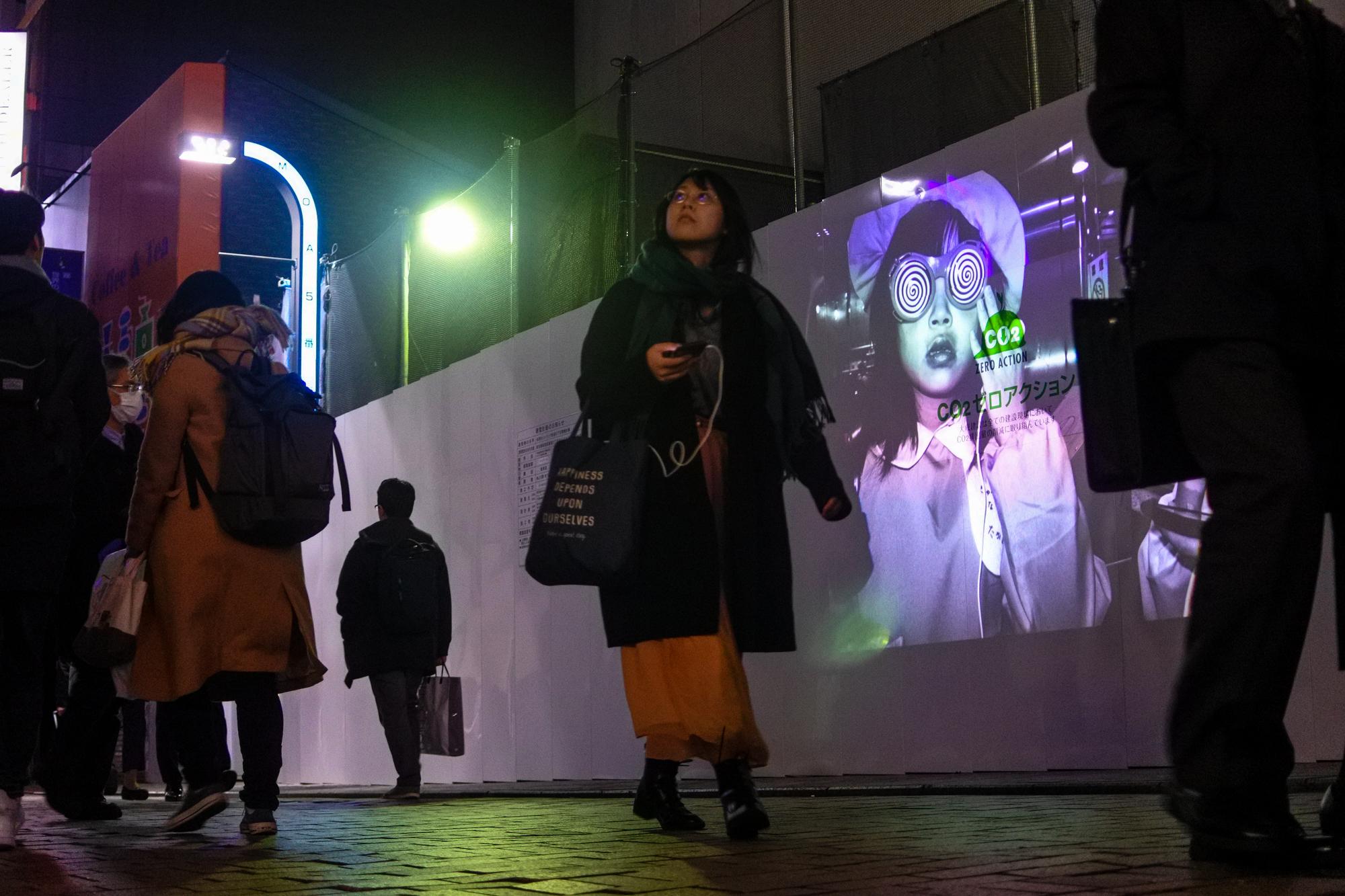 Vol.17 20190208 @Shinjuku