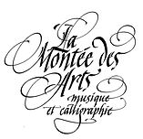 logo-MDA-sur-page-Word.jpg