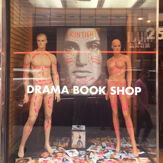 Skintight - Drama Book Shop .jpg