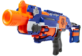 nerf-gun-png.png