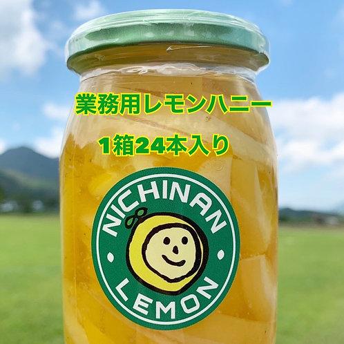 業務用レモンハニー1箱24本