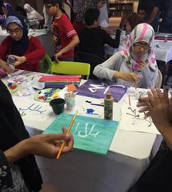 Islamic Art for Kids