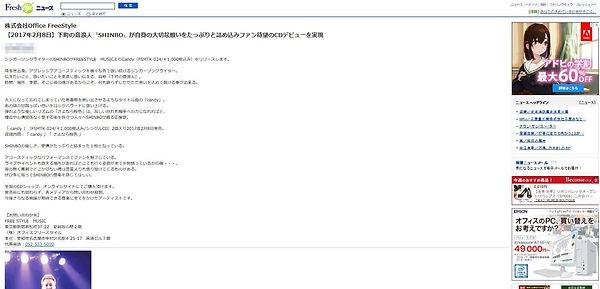 1701 shinbo.jpg