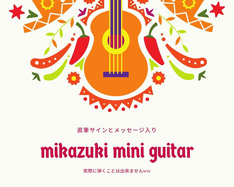 Guitar② Sign&Message