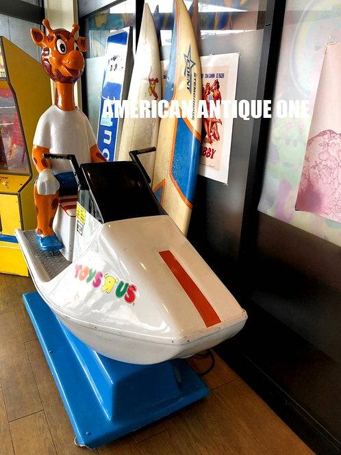 Toys R Us Riding Machine