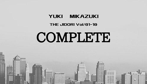 Zidori コンプリート