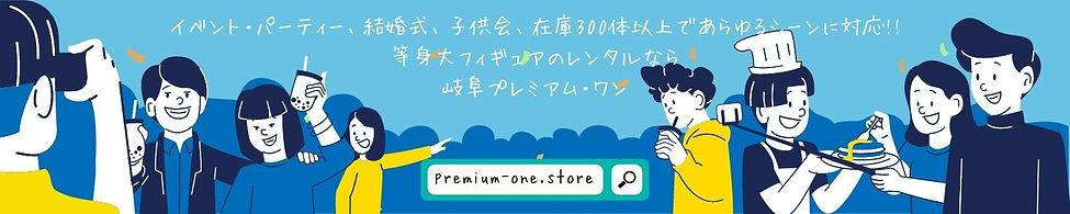 PROFESSIONALのコピーのコピーのコピー (1).jpg