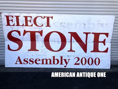 アリゾナ州でGET!! 非売品 迫力満点!!超大型244cm!! エレクトストーン 木製看板 USA直輸入