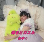 ayu4.20発売JK写真.jpg