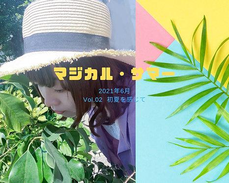 2021年6月限定 自撮りVol.02 マジカル・サマー