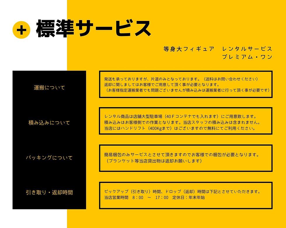 PROFESSIONALのコピーのコピー (14).jpg