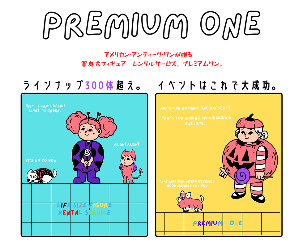 PROFESSIONALのコピーのコピー (2).png