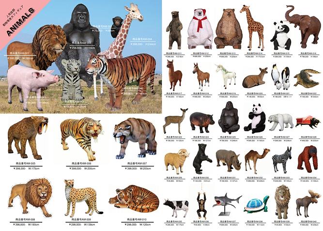 動物.png