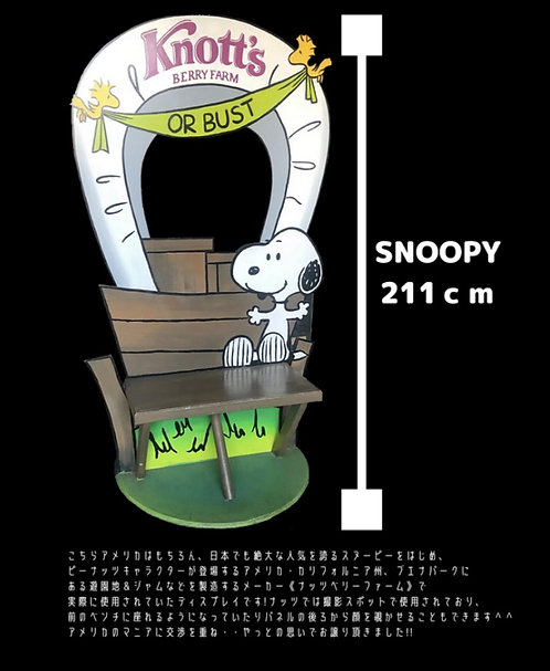 SNOOPY / Knott's BERRY FARM