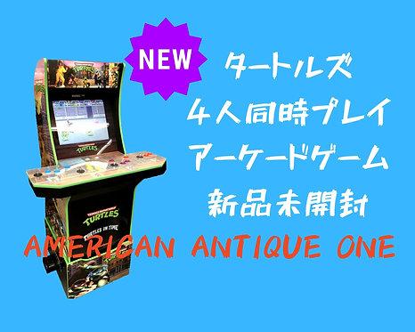 Ninja Turtles 1UP Arcade