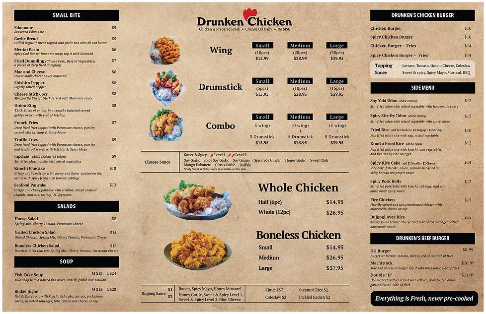 5-20-21 - Drunken Chicken Menu-02.jpg