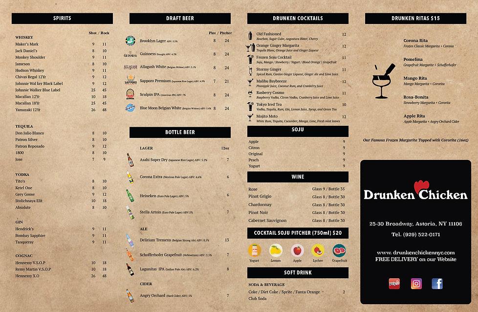 5-28-21 - Drunken Chicken Menu-01.jpg
