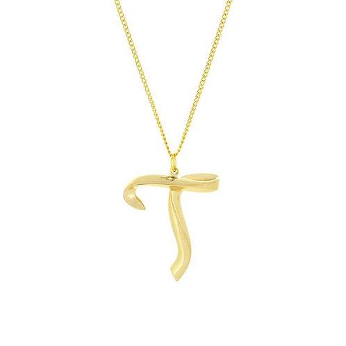 Alphabet T Necklace