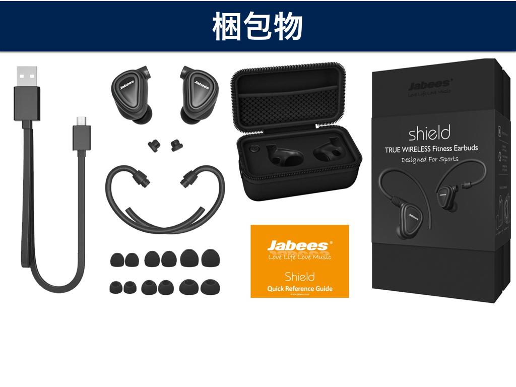 AmazonImage-Shield.004