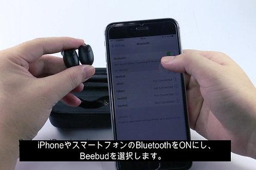 Jabees Beebud | ジャビーズ ビーバッズ BT5.0 完全ワイヤレスイヤホン