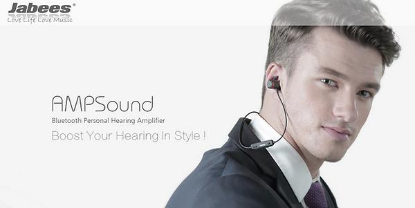 Jabees AMPSound | ジャビーズアンプサウンド|センスアビリティ 補聴器 集音器 イヤホン
