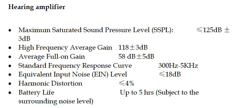 アンプサウンド 補聴器 仕様開示