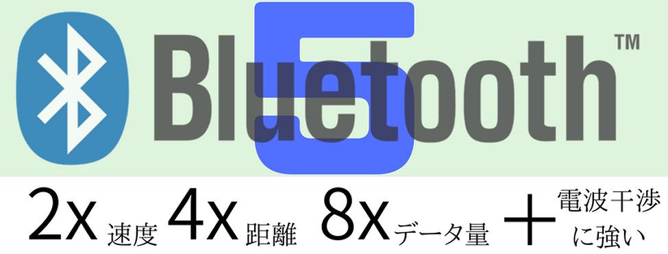 Bluetooth5 | Jabees Beez | 完全ワイヤレスイヤホン