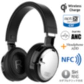 New Bee NB-10 ワイヤレスヘッドホン Qi規格対応 置くだけ充電 Bluetooth4.2