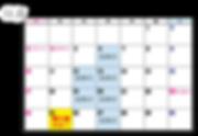 カレンダー11月.png