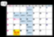 カレンダー1月.png