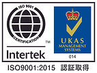 ISO9001-UKAS-014 color2.jpg
