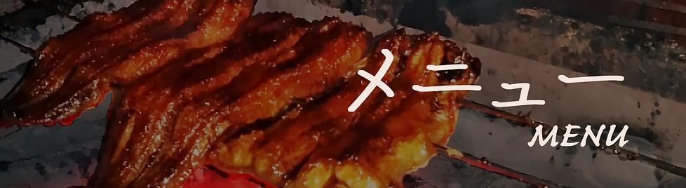 メニュー画面仮.png