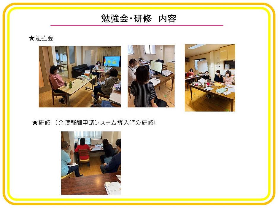 介護_HP用参考5.jpg