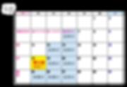 カレンダー2020年5月2.png