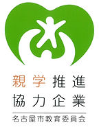 親学ロゴ.jpg