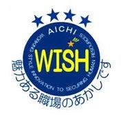 AICHI_WISHロゴ.jpg