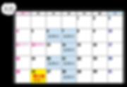 カレンダー8月.png