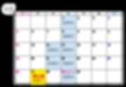 カレンダー2020年4月.png
