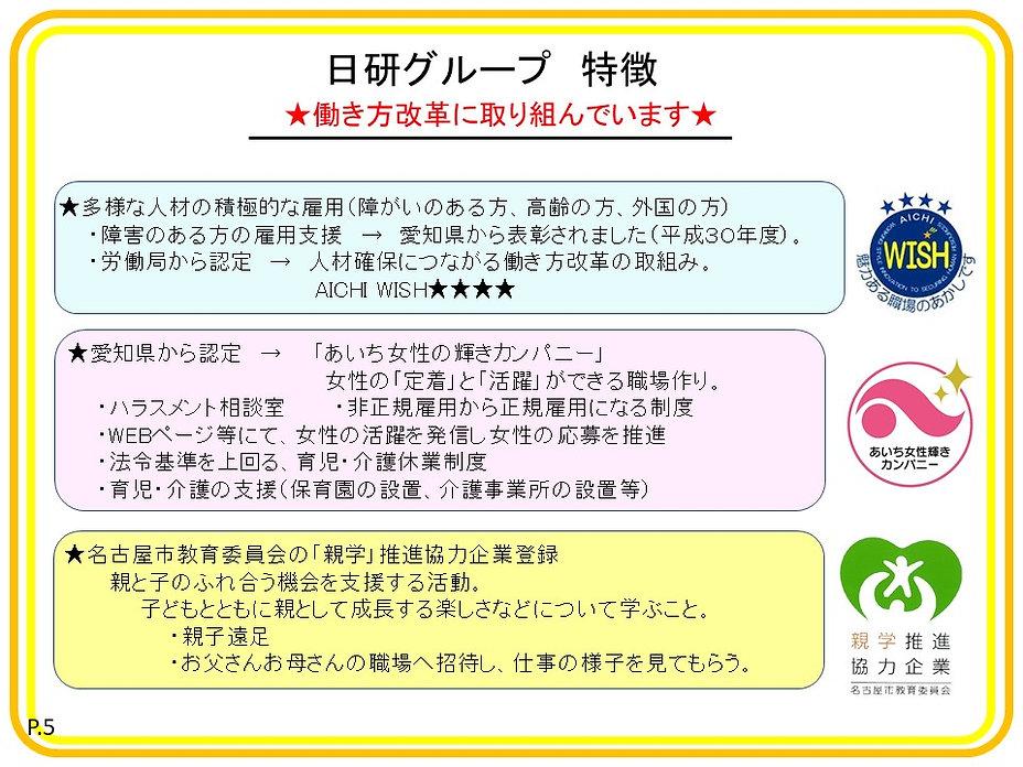 介護_HP用参考4.jpg