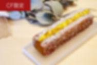 ★パインケーキ(CF限定).jpg