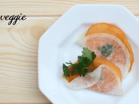 柿と大根のお漬け物【オーガニック料理】