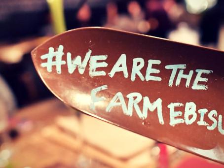 【WE ARE THE FARM麻布十番店】祝開店★オーガニック料理レストラン