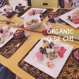 オーガニックおせち料理を作ろうInsta02.jpg