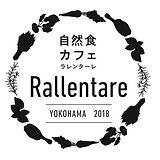 ラレンターレ.jpg